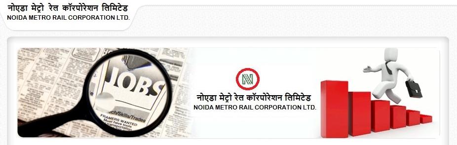 NMRC result 2017