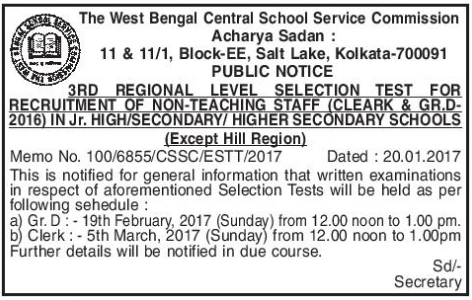 WBCSSC Clerk & Group D exam dates