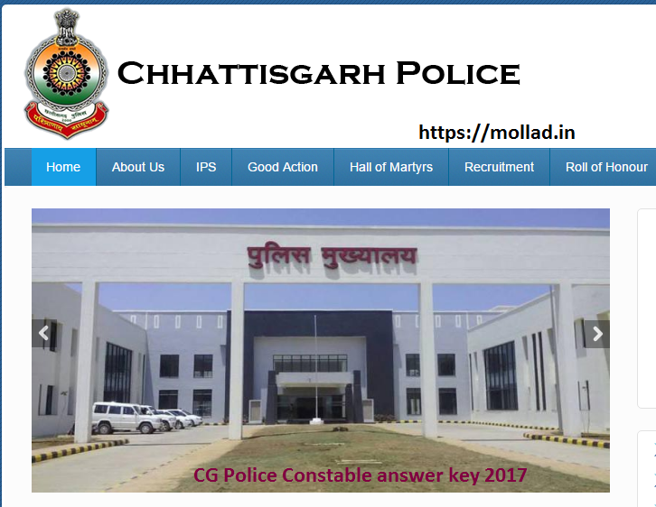 CG Police Constable answer key download