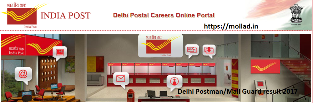 Delhi Postman/Mail Guard result