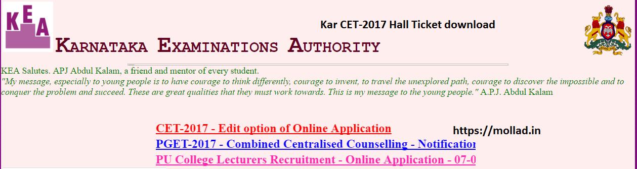 kar CET-2017 hall ticket download