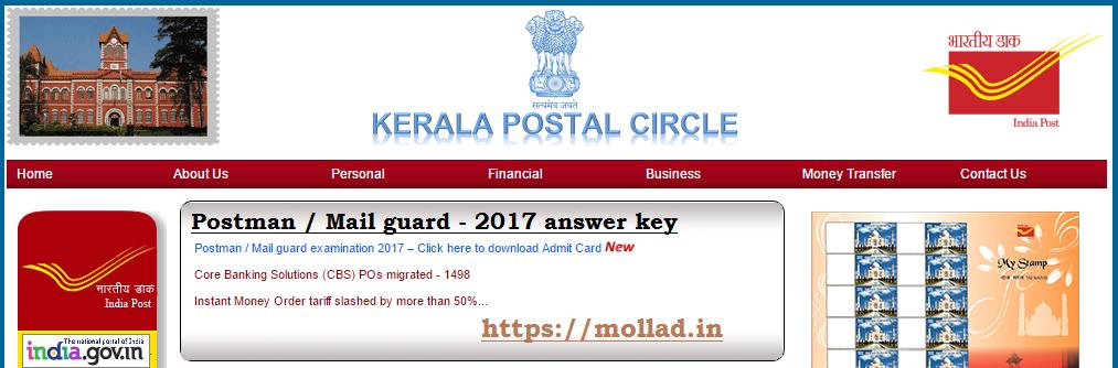 Kerala Postman answer key