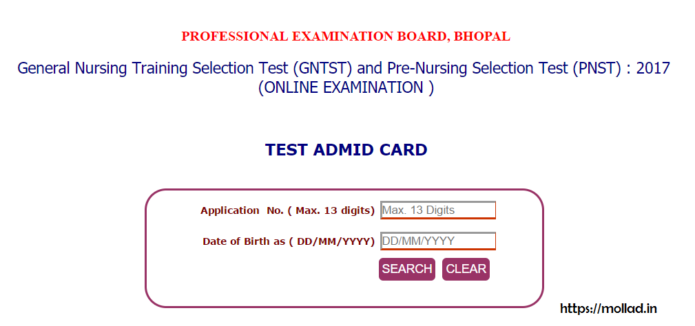 MP GNTST admit card download