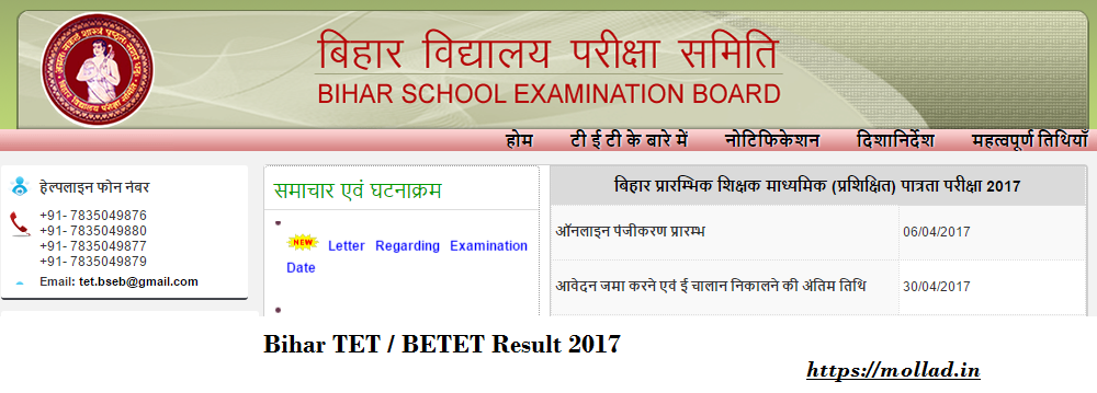 BETET result 2017