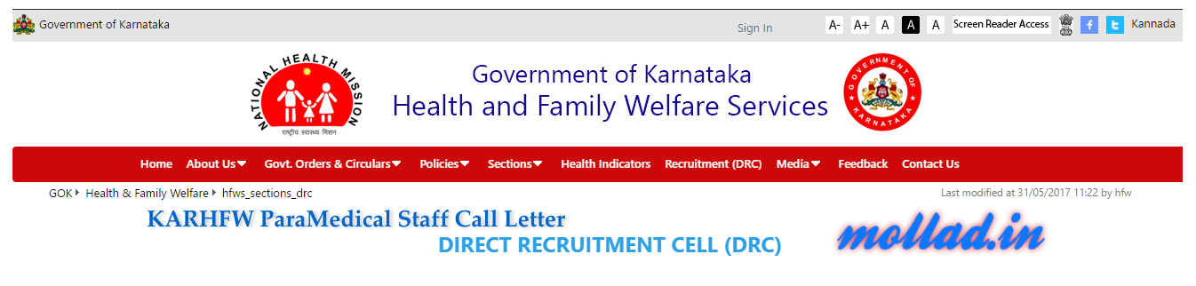 KARHFW ParaMedical Staff call letter download