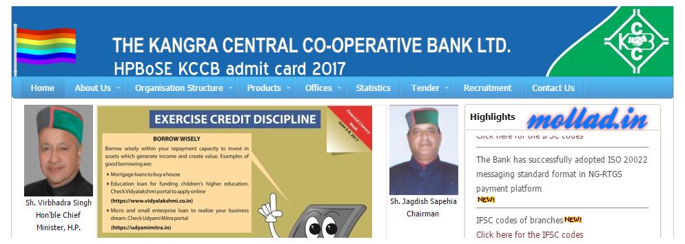 HPBoSE KCCB admit card