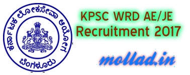 KPSC WRD AE/JE recruitment