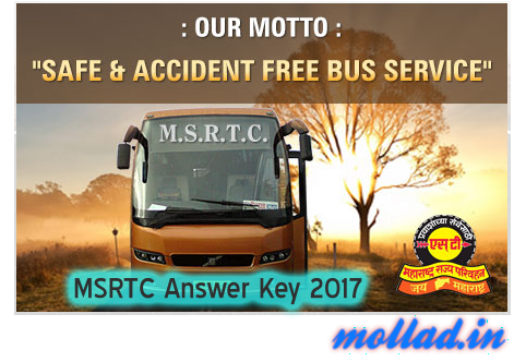 MSRTC Driver Conductor Answer Key