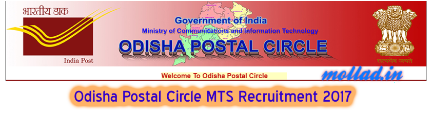Odisha Postal Circle MTS recruitment