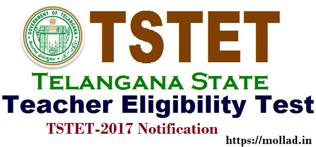 TSTET 2017 notification