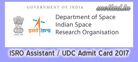 ISRO Assistant / UDC admit card