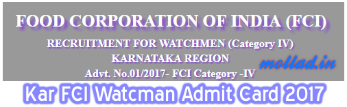 Kar FCI Watman Admit Card