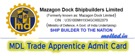 MDL Trade Apprentice Admit Card