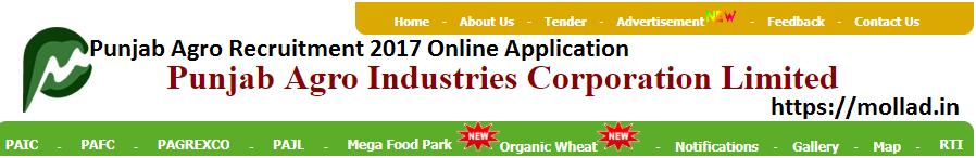Punjab Agro Recruitment 2017