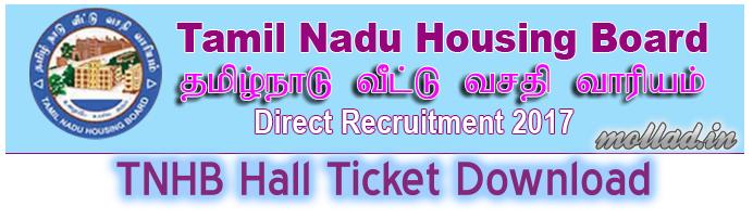 TNHB Hall Ticket Download