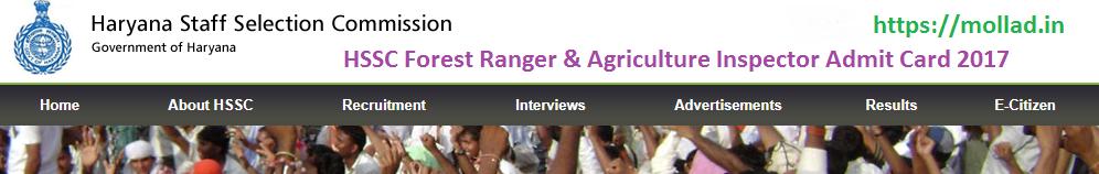 HSSC Forest Ranger & Agriculture Inspector Admit Card 2017