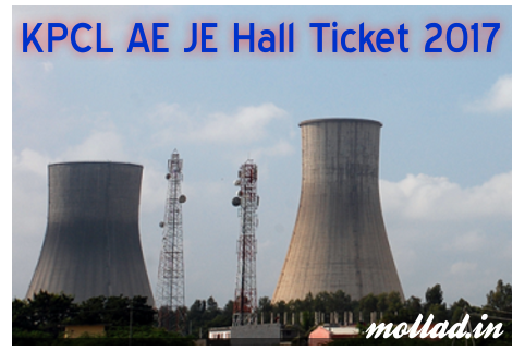 KPCL AE JE Hall Ticket