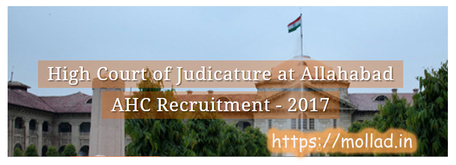 AHC Recruitment 2017