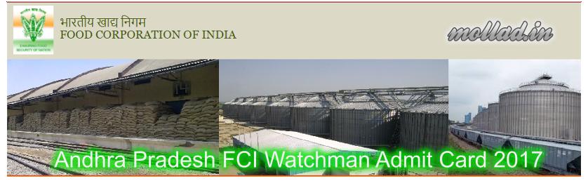 Andhra Pradesh FCI Admit Card 2017