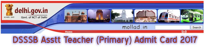 DSSSB Asstt Teacher Primary Admit Card