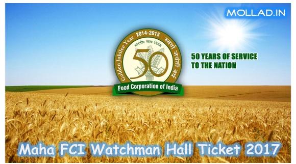Maha FCI Watchman Admit Card