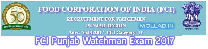 FCI Punjab Watchman Answer Key
