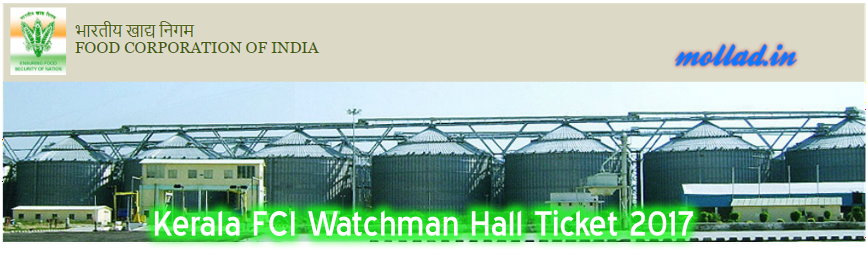 Kerala FCI Watchman Admit Card