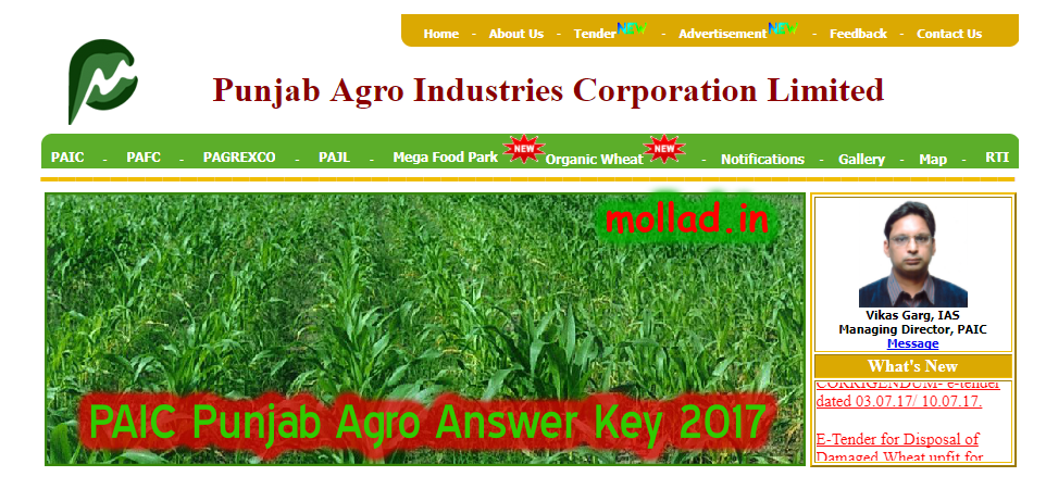Punjab agro answer key