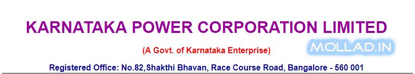 KPCL Operative Recruitment