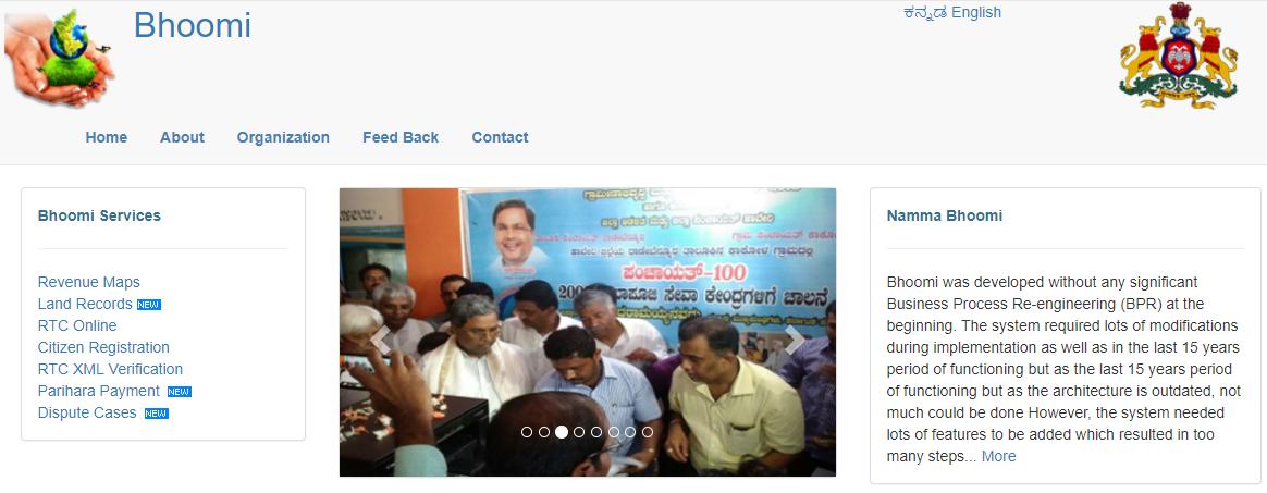 Karnataka Land Records Peon Admit Card 2017