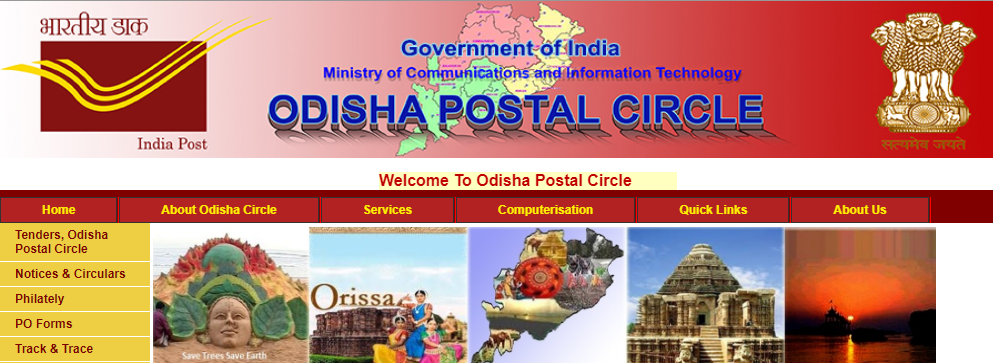 odisha postal circle answer key