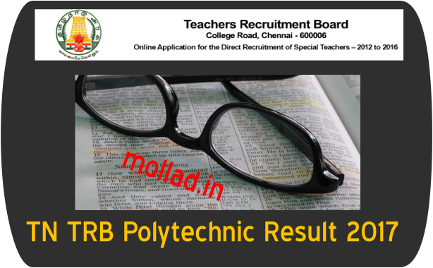 trb polytechnic lecturer result 2017