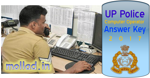 up police computer operator answer key