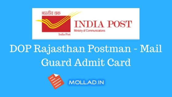 DOP Rajasthan Postman Admit Card