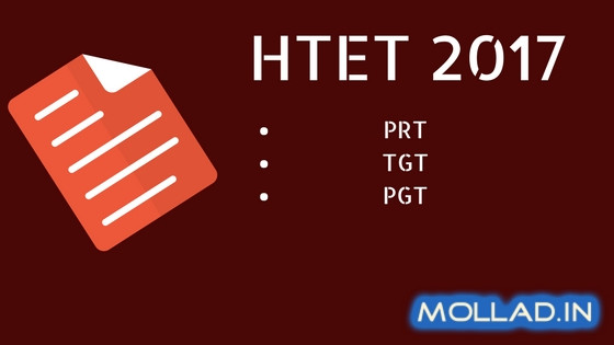 HTET 2017