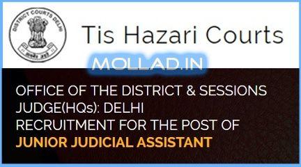 TIS Hazari Court Admit Card