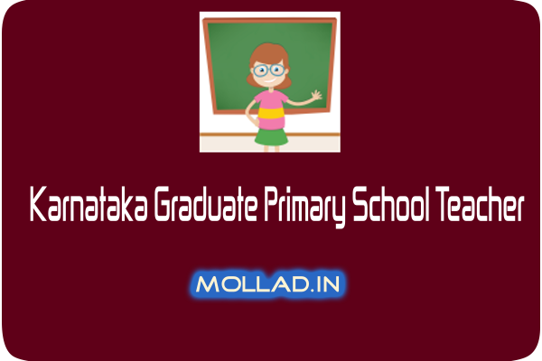 Karnataka Primary Teacher exam