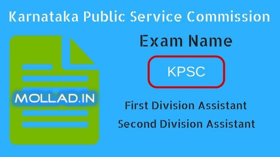 kpsc fda sda exam