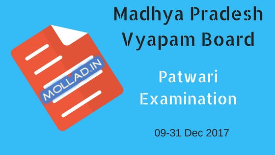 mp patwari answer key