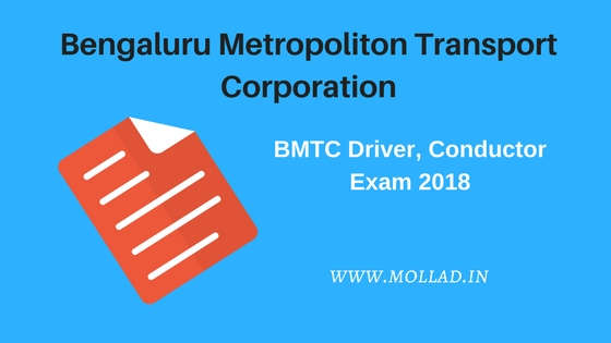 BMTC Call Letter