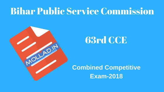 BPSC CCE