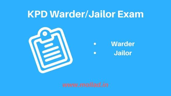 KPD Warder Jailor Exam