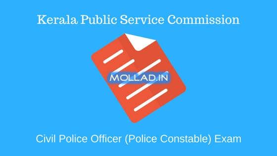 Kerala Police Hall Ticket