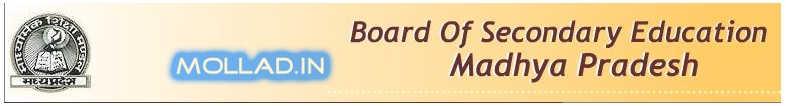MP Board Exam Result