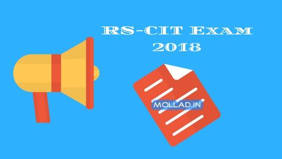 RS CIT Exam