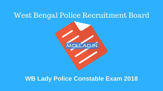 WB Lady Constable Answer Key
