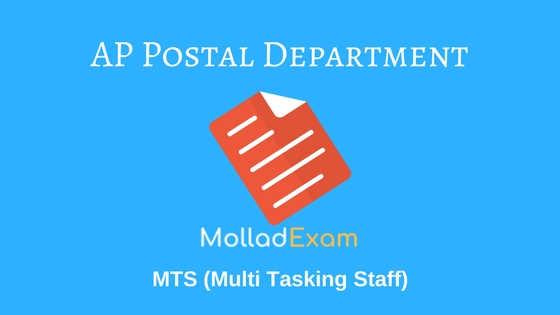 AP Postal MTS Recruitment