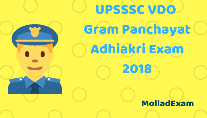 UP Gram Panchayat Adhikari Admit Card 2018 Check UPSSSC VDO Admit Card Exam Date 1
