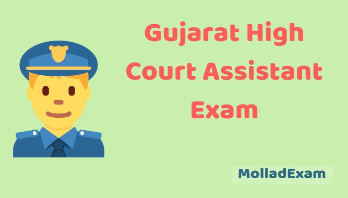 Gujarat High Court Assistant Result