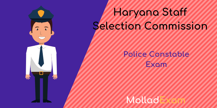Haryana police interview admit card